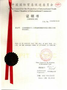 Certyfikat China Council